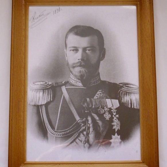 Obrázok 23-18cm Mikuláš II